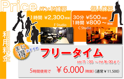 studio02_700x450.jpg
